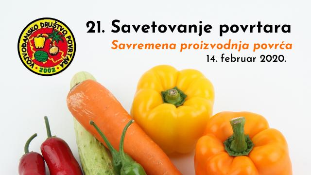 Savetovanje povrtara u Novom Sadu - © Agromedia