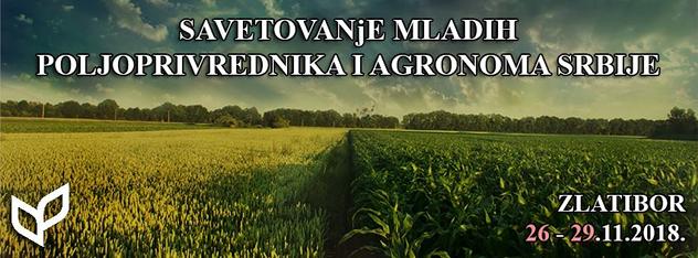 Najava © Mreža mladih poljoprivrednika Srbije