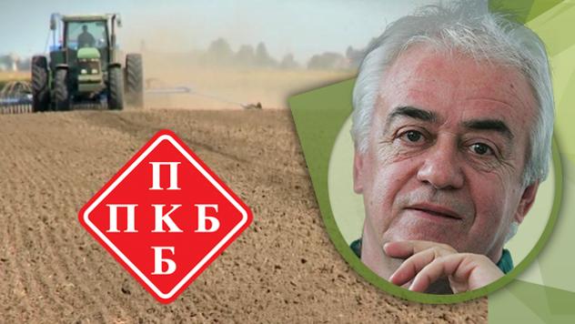 Poljoprivredni kombinat Beograd © Agromedia