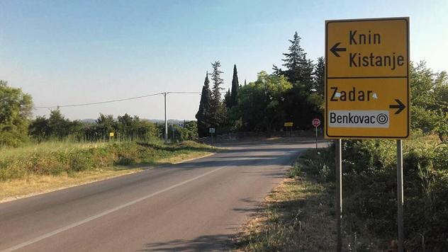 Putevi povratnika © Miroslav Mašić