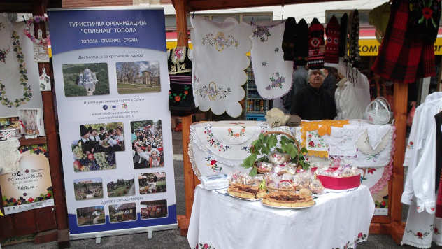 Oplenačka berba @oplenackaberba.com