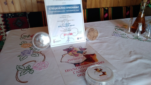 Goveđi kadif - © Dejan Davidović/Agromedia