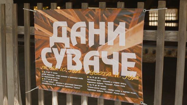 Dani suvače © Foto: Danjela Jankov