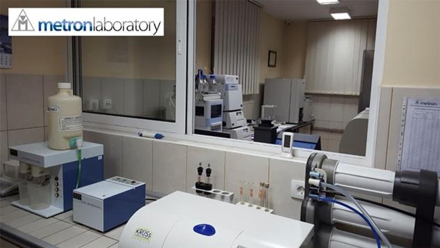 Savremena laboratorija - © Metron