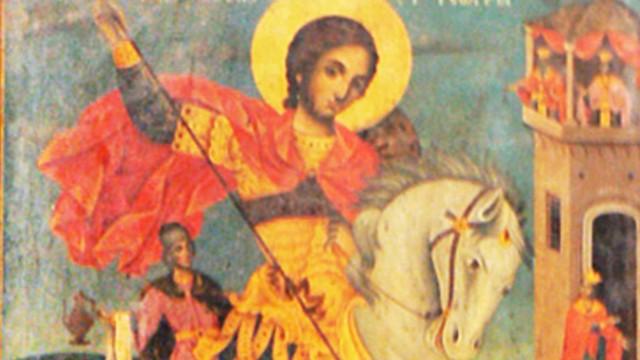 Sveti Georgije - Đurđevdan - © Wikimedia
