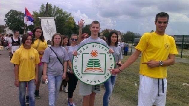 Mladi u poljoprivredi - Srednja poljoprivredna škola Ruma