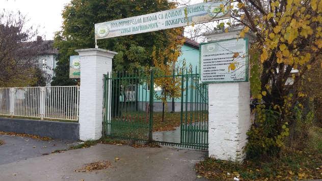 Ulaz u poljoprivrednu školu u Požarevcu - © Foto: Goran Despotović