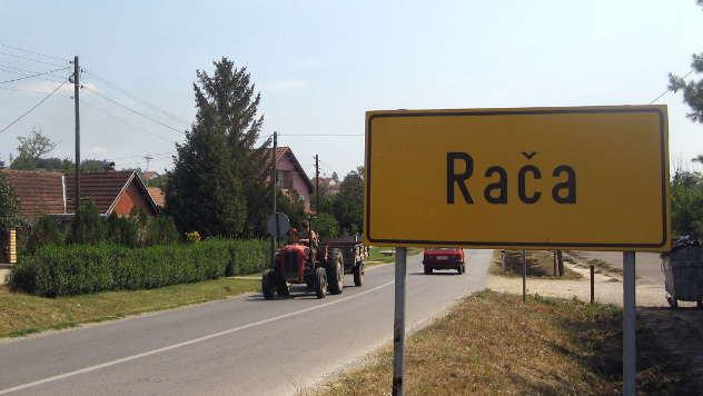 Ulaz u Raču - © Foto: Biljana Nenković