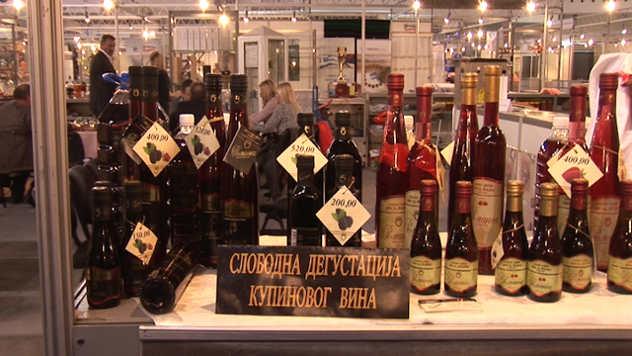 Kupinovo vino - @Agromedia