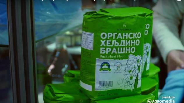 ZLATARSKI SAN Jastuk punjen ljuspicama organske heljde - © Agromedia