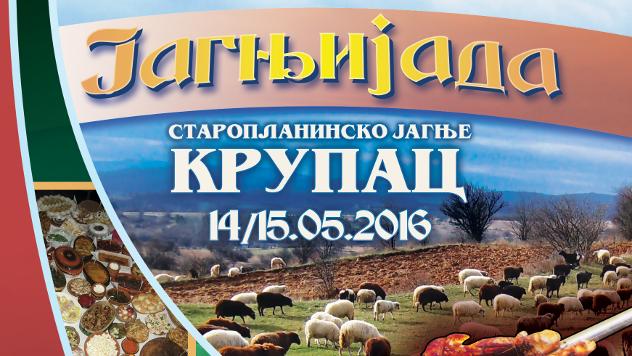 Jagnjijada - plakat © Agromedia