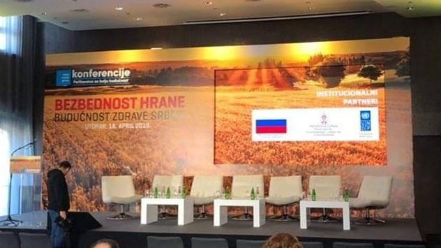 Održana konferencija bezbednost hrane - © Agromedia