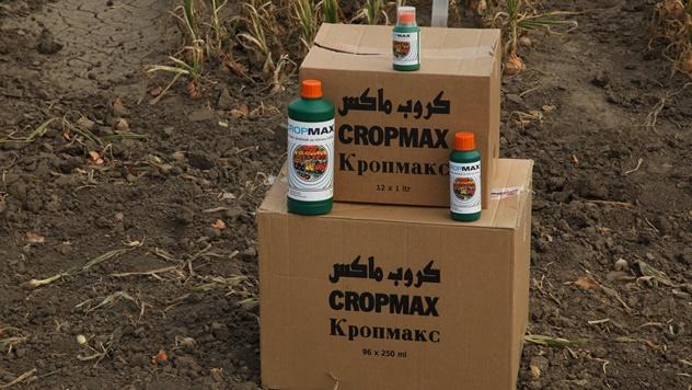 Cropmax © Agromedia