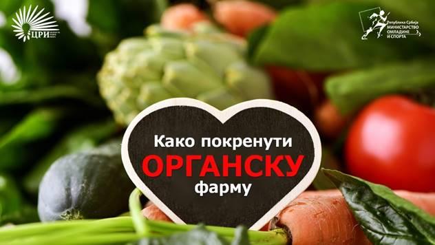 Kako pokrenuti organsku farmu - © Centar za razvoj ideja