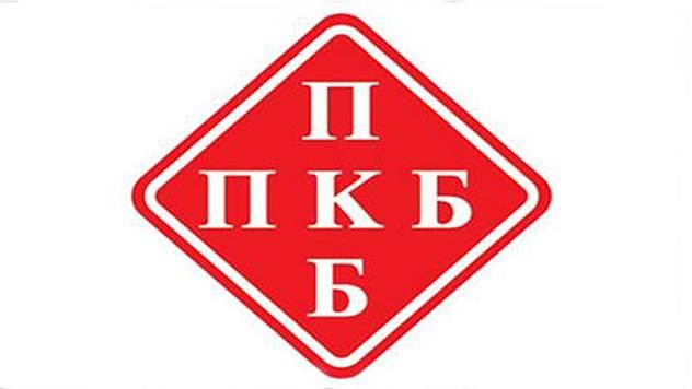 Poljoprivedna korporacija Beograd © PKB