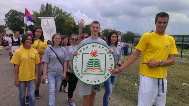 Vidovdanska proslava u Srednjoj poljoprivrednoj školi u Rumi