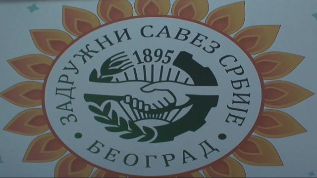 Kakvo je stanje zadrugarstva u Srbiji?