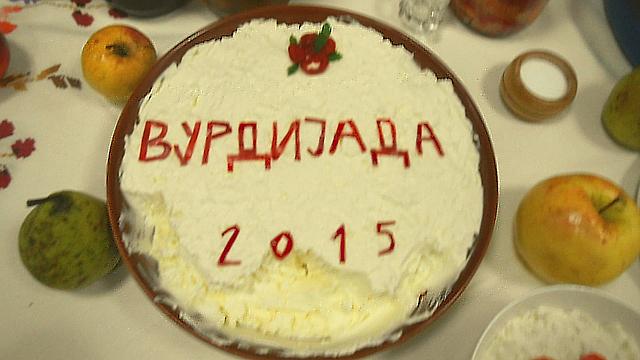 Pogledajte kako je bilo na Vurdijadi 2015. u Babušnici