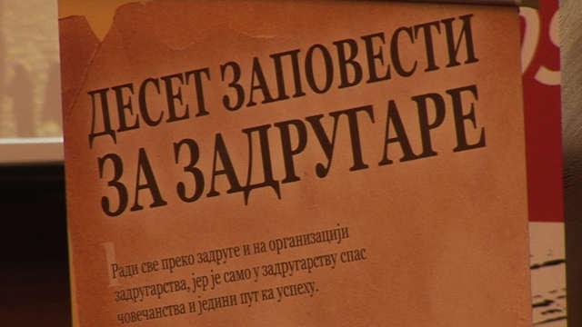 Vesti - Zadružni savez Srbije proslavio 120. rođendan
