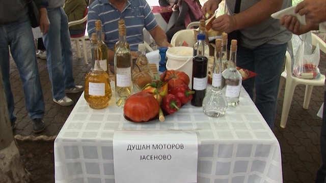 """USKORO počinje """"Belocrkvanski festival rakije"""" – POŠALJITE UZORKE!"""