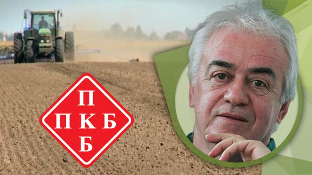 """Privatizacija pred vratima """"Bele kuće"""" srpskog agrara"""