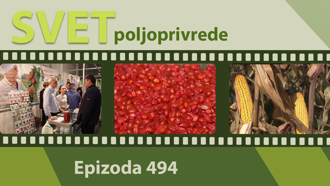 Svet poljoprivrede - epizoda 494.