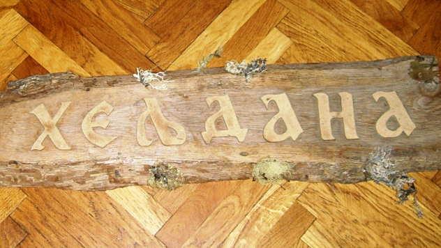 Ovo je prva žena najveći proizvođač ekološke heljde u Srbiji