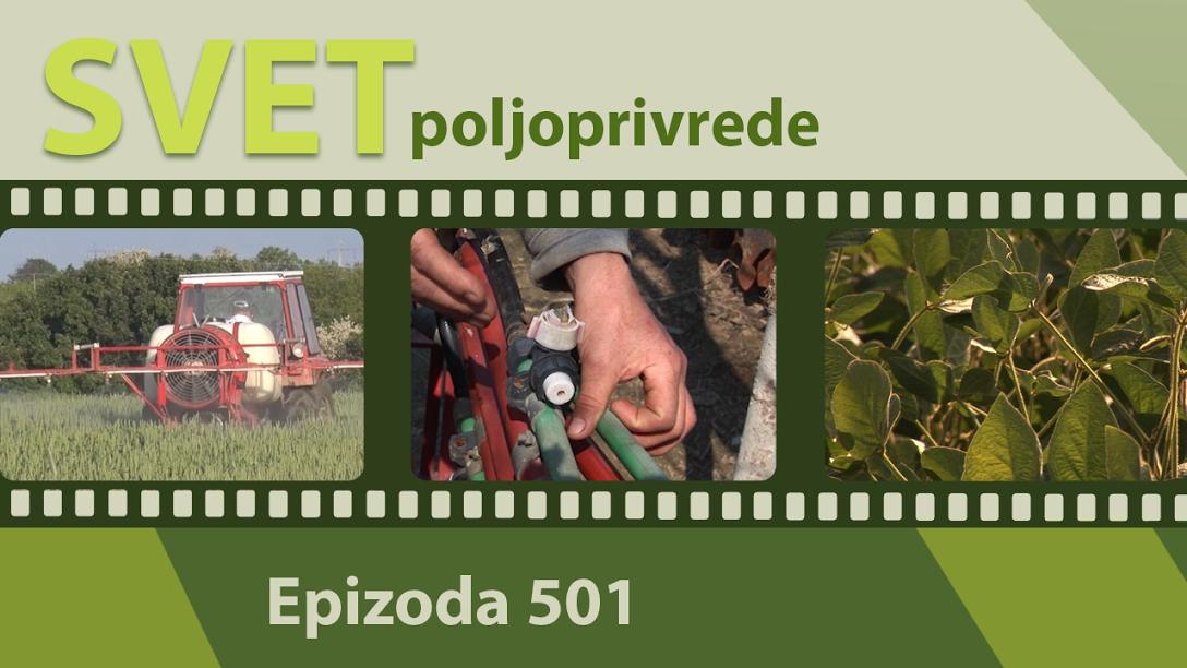 Svet poljoprivrede - epizoda 501.