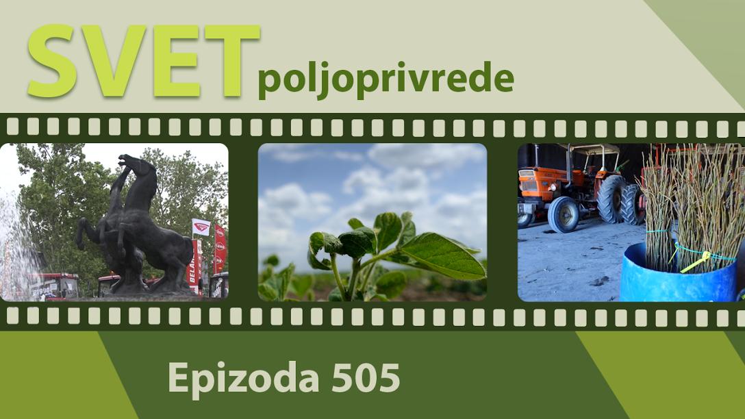 Svet poljoprivrede - epizoda 505.