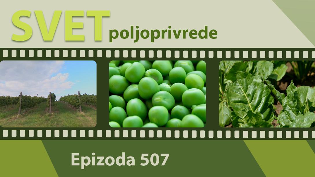 Svet poljoprivrede - epizoda 507.