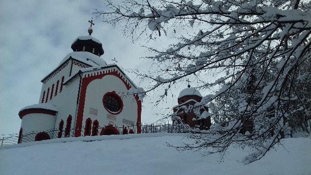 Crkva Svetog Bogojavljenja u Vrdilima kod Kraljeva – spomenik kulture od izuzetnog značaja